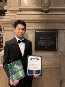 Congratulations to Richard Yeh!